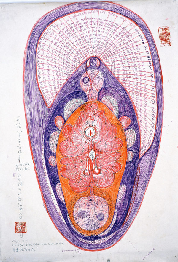 Guo Fengyi, Fetus , 1989. Colored ink on calendar paper, 31 5/16 × 21 inches (99.7 × 73 cm). Courtesy of Long March Space.