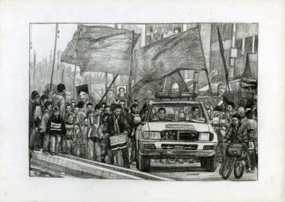 Rirkrit Tiravanija: Demonstration Drawings